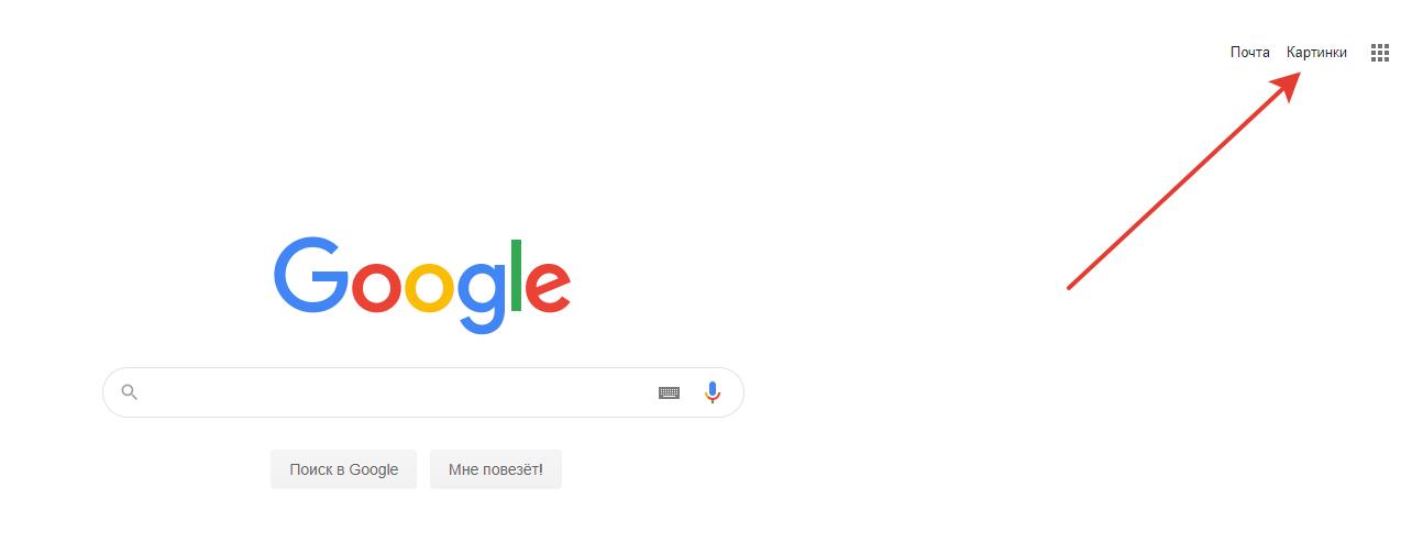 Найти с помощью гугл фото время